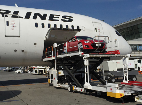 Cargo To Japan
